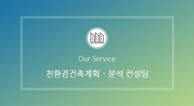 서비스1-1