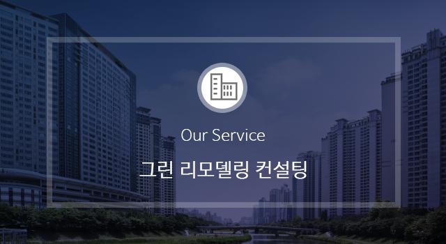 서비스2-1