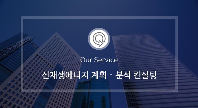 서비스4-1
